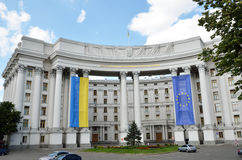 Ukrainian Foreign Ministry's office Royalty Free Stock Images