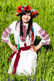 Ukrainian girl in national clothes. Photos in the park Stock Photography
