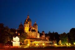 Ukrainian Greek Catholic monastery Royalty Free Stock Images