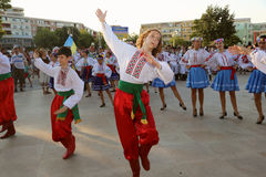 Ukrainian group of dancers in traditional costumes