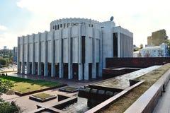 Ukrainian House. International Congress Center, Kiev Stock Images