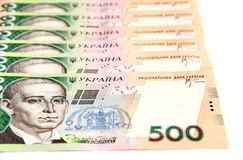 Ukrainian hryvnia. Royalty Free Stock Photography