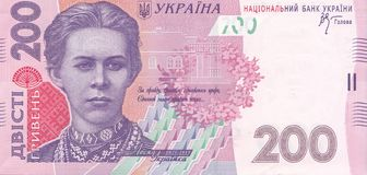 Ukrainian 200 hryvnia banknote. View on the ukrainian 200 hryvnia banknote royalty free stock photo