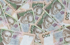 Ukrainian hryvnia banknotes Royalty Free Stock Photo