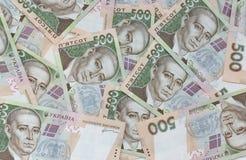 Ukrainian hryvnia banknotes Royalty Free Stock Photo