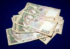 Ukrainian hryvnia Stock Image