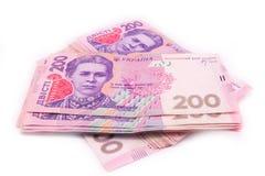 Ukrainian hryvnia close up Stock Images