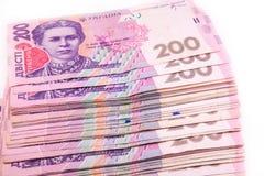 Ukrainian hryvnia close up Royalty Free Stock Photography