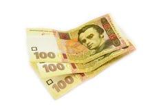 Ukrainian hryvnia close up Stock Image