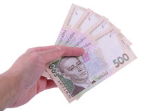 Ukrainian hryvnia currency Royalty Free Stock Photos