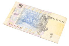 Ukrainian Hryvnia Royalty Free Stock Images