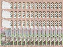 Ukrainian hryvnia money Stock Photo