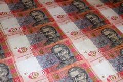 Ukrainian hryvnias Stock Images