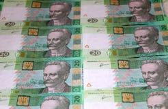 Ukrainian hryvnias Royalty Free Stock Image