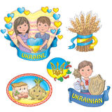 Ukrainian images Stock Photos