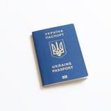 Ukrainian international biometric passport on neutral background Stock Photography