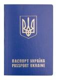 Ukrainian International Passport Stock Photos