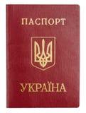 Ukrainian International Passport Stock Photo