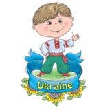 Ukrainian Kozak Stock Image