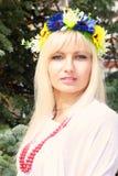 Ukrainian lady Royalty Free Stock Image