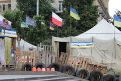 The Ukrainian legion tent on Maidan Kiev Ukraine Stock Images