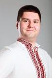 Ukrainian man Stock Image
