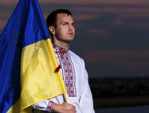 Ukrainian man Royalty Free Stock Image
