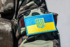 Ukrainian military chevron Stock Image
