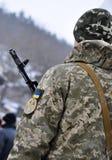 Ukrainian military with a gun_6 Stock Images