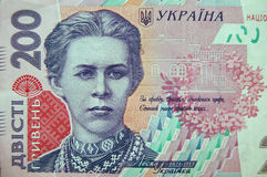 Ukrainian money Royalty Free Stock Images