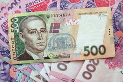 Ukrainian money Stock Photos