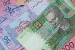 Ukrainian money Royalty Free Stock Photography