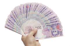 The Ukrainian money Royalty Free Stock Photo