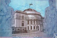 Ukrainian money Royalty Free Stock Image