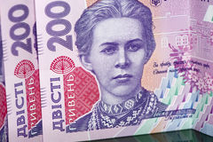 Ukrainian money Stock Images