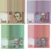 Ukrainian money. Papers, vertical full-frame stock image