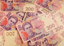 Ukrainian money. Background of two hundred hryvnia banknotes. Ukrainian money. Background of the two hundred hryvnia banknotes royalty free stock image