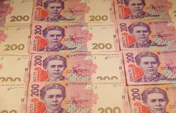 Ukrainian money. Background of two hundred hryvnia banknotes. Ukrainian money. Background of the two hundred hryvnia banknotes stock photo