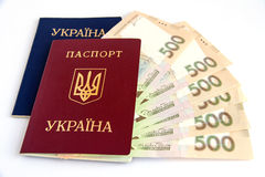 Ukrainian money. Royalty Free Stock Image