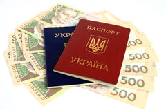 Ukrainian money. Royalty Free Stock Photos