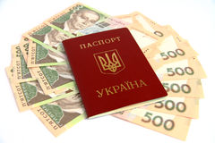 Ukrainian money. Stock Image