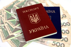 Ukrainian money. Stock Images