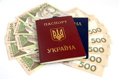 Ukrainian money. Stock Photos