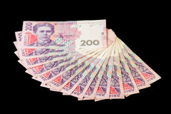 Ukrainian money hryvnias Stock Image