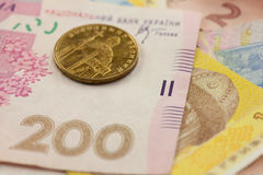 Ukrainian money macro background Royalty Free Stock Images