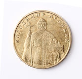 Ukrainian money Stock Image