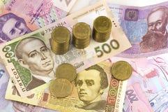 Ukrainian money. Ukrainian small money 50- coin royalty free stock photography