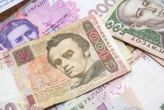 Ukrainian money - UAH Royalty Free Stock Image