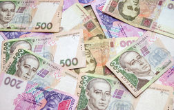 Ukrainian money - UAH Stock Image