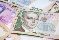 Ukrainian money - UAH Stock Image
